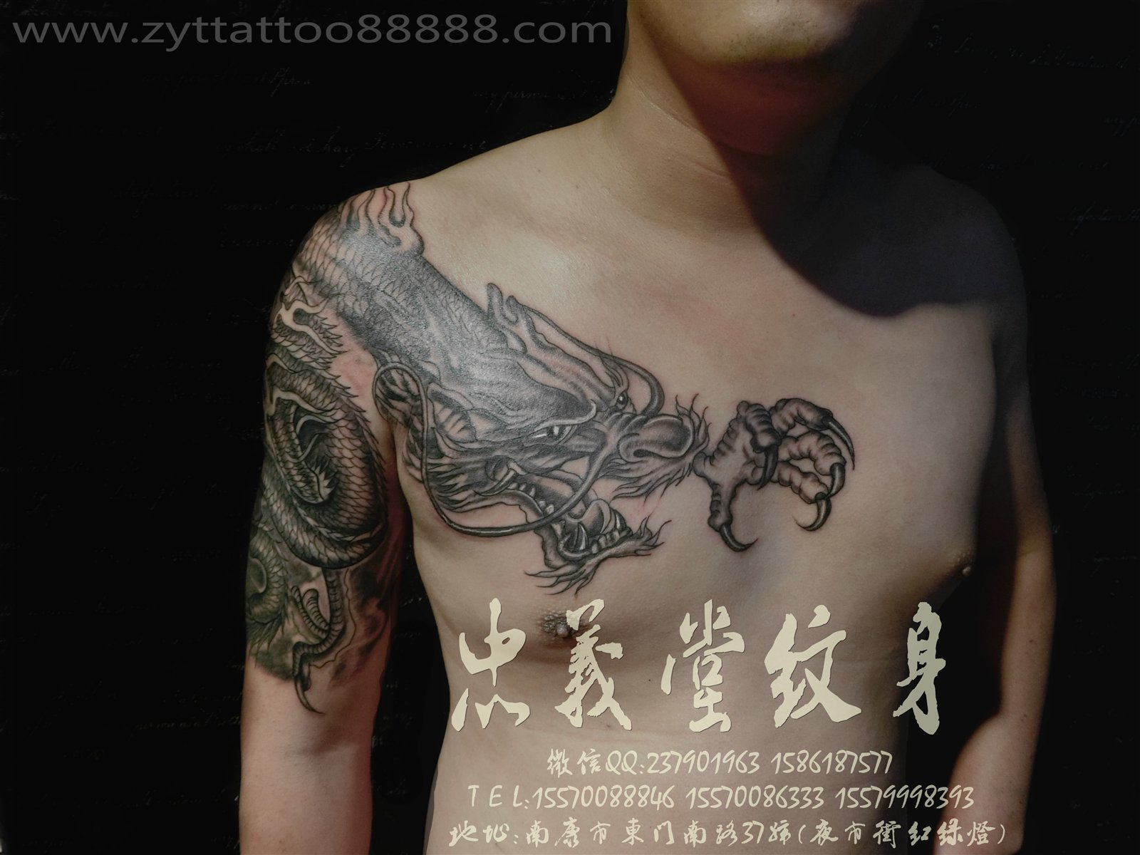 南康忠义堂专业纹身机构