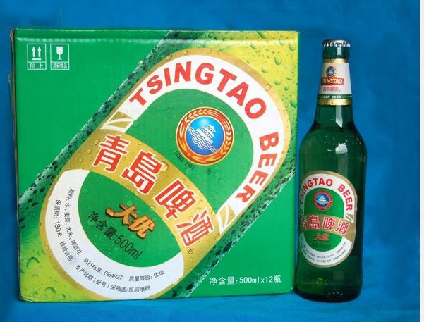 一,青岛啤酒系列