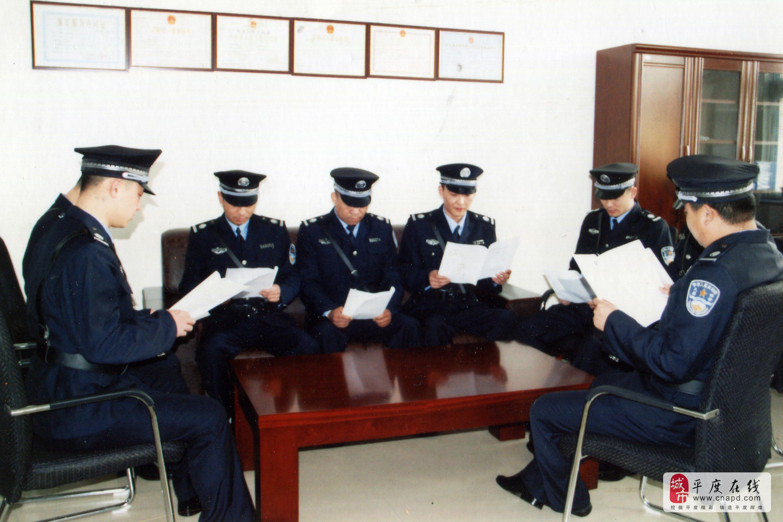 青岛九鼎保安服务有限公司