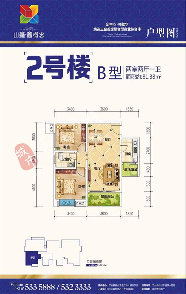 本项目2栋小高层住宅,1号楼共14层其中6楼至14楼是精品住房,两梯六户;2号楼共13层其中6至13楼是精品住宅,两梯五户;面积从48平到108平米,户型有一室、两室、三室等六种户型,满足您的多种需求。鑫概念项目户型设计都是采用动静分区,人性化设计理念,保障客户居住的舒适度,同时采用地面车位和地下车库相结合的方式以及南北两侧的机动车出入口设计,确保项目不少于两个机动车出入口,从而日常机动车通过管理不进入内区,直接进入地下车库停放,真正的做到人车分流(地面停车位:72个,地下停车位:350个,非机动车位: