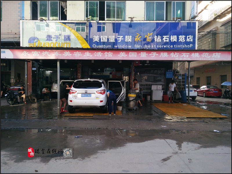 瑞金市永富汽车生活馆高清图片