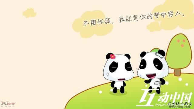 可爱熊猫图片大全