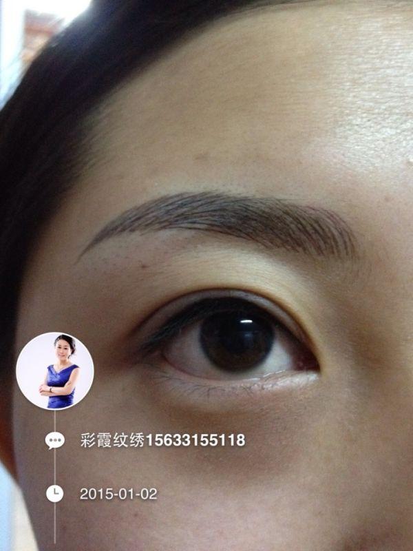 纹绣眼睛手绘图片