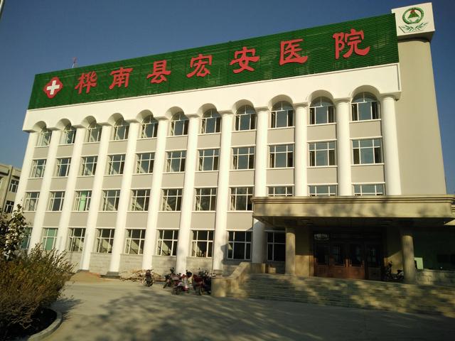 佳木斯市中心医院图片