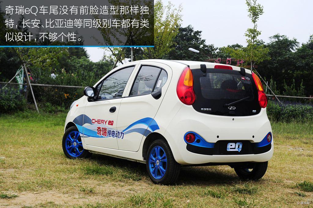 奇瑞新能源汽车高清图片
