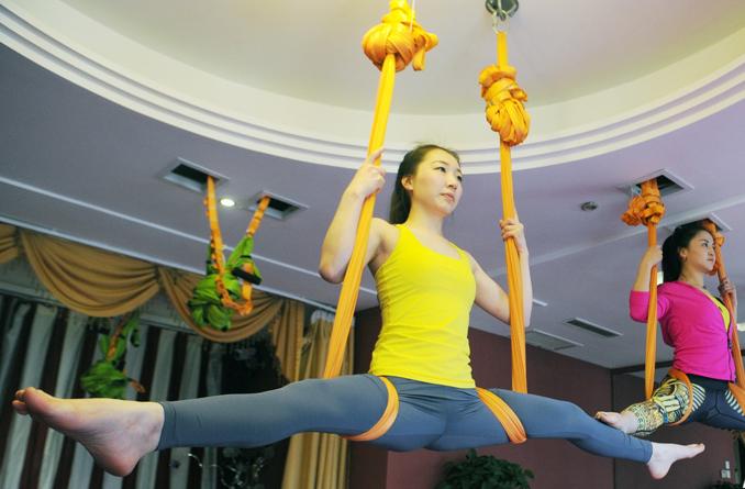 瑜伽涵括:瑜伽瘦身,空中课程,球代数,阴瑜伽,形式轮,极速梳理瑜伽的复数形体及加减v瑜伽教学设计图片